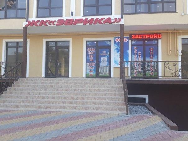 Продажа квартир от застройщика: жкэврика.рф