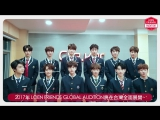 [OTHER] LOEN Friends Audition in Taiwan (THE BOYZ ver.)