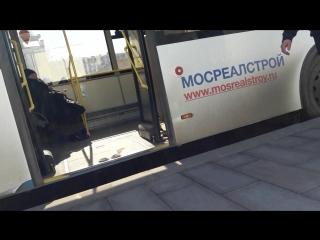 Автобус Б (букашечка) доступен для инвалидов-колясочников!
