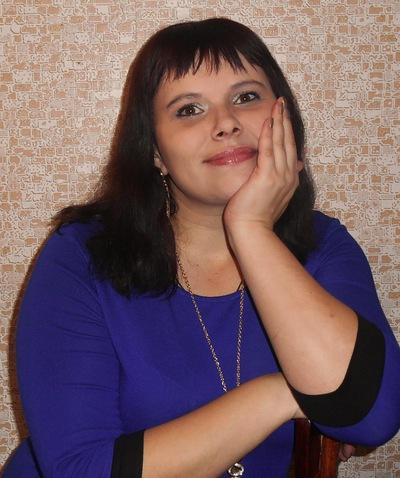 Алена Редковская