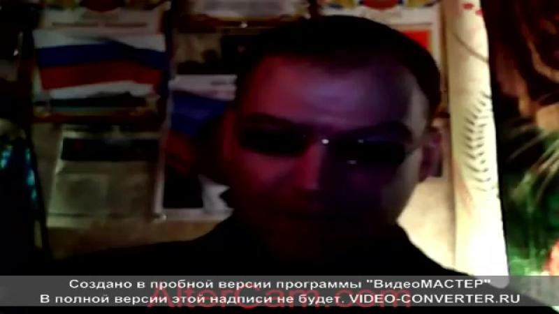 Обращения к суду РФ, СК и ЛДПР,генеральному прокурору и Президенту РФ