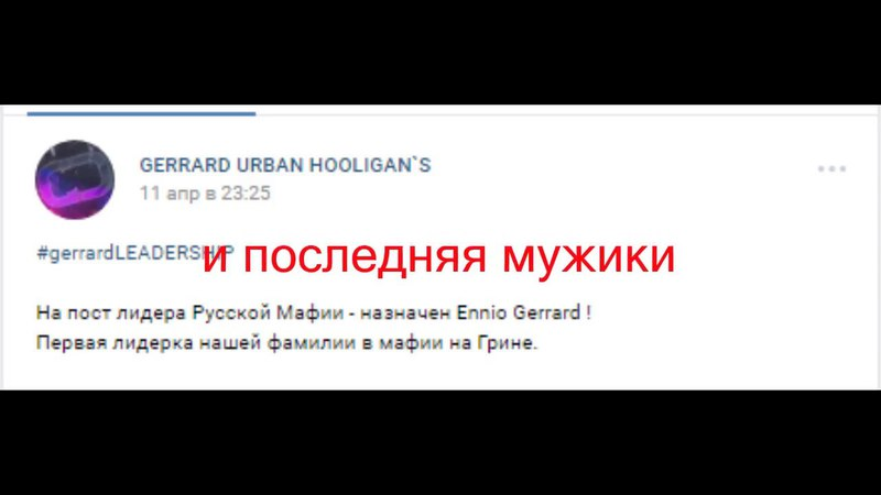 GERRARD CLAN FULL LV GREEN ON THE RUSSIAN MAFIA