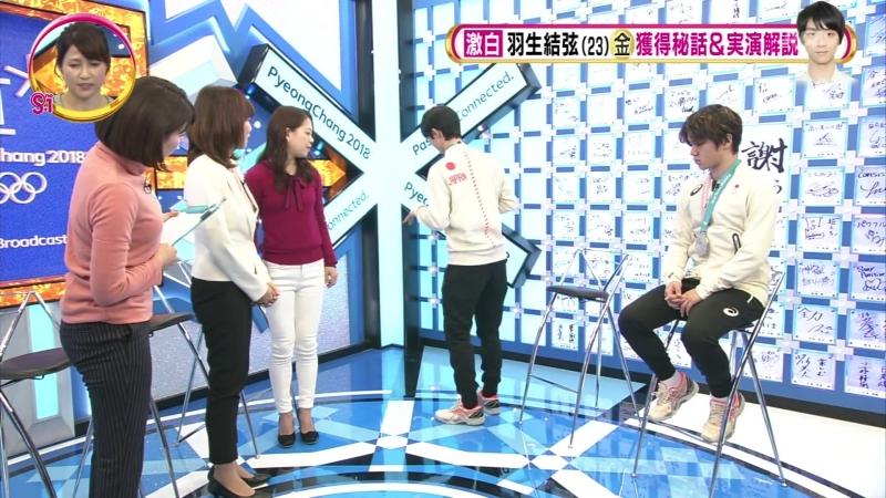 20180218 S☆1 - Yuzu explaining camel spin entry