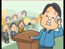 Как побороть страх перед публичным выступлением
