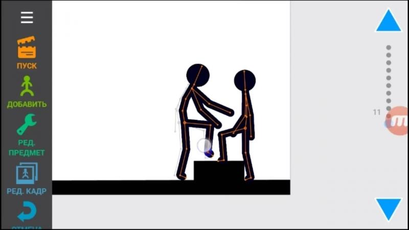 Рисуем мультфильм удар с головой