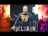 Денис Поляков 24-25 ноября в ZClub Вьетнам