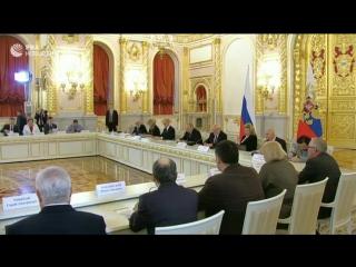 Заседание президентского совета по правам человека