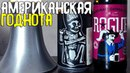 163 Обзор пива ROGUE DEAD GUY ALE SHAKESPEARE OATMEAL STOUT американское пиво.