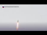 Минобороны опубликовало кадры пуска ракеты ОТРК «Искандер-М»