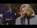 Nirvana - Rape me (Live 1993)