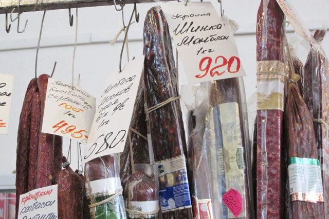 Таганрогское кафе попало под проверку из-за рекламы санкционной ветчины из Италии