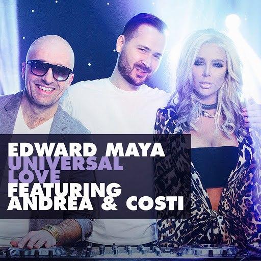 Edward Maya альбом Universal Love (feat. Andrea, Costi)