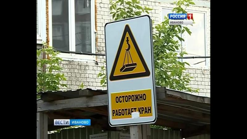 Еще одно уголовное дело в отношении застройщика возбудили в Иванове сотрудники полиции