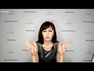 Самогипноз (впадание в реакции). Дина Гумерова