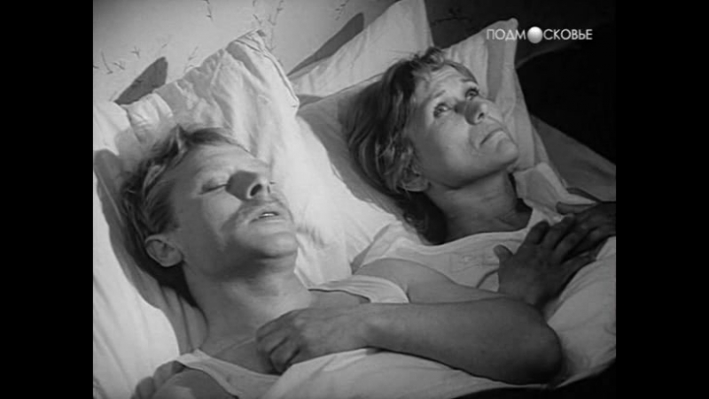 На всю оставшуюся жизнь/ Петр Фоменко (1975) (1 серия)
