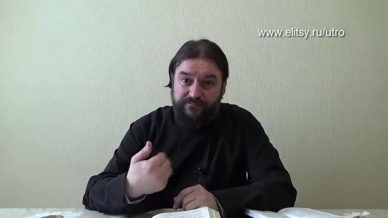 О ЗАБЫТЫХ ГРЕХАХ. о. Андрей Ткачёв о грехах и грешнике, как отделить одно от дру