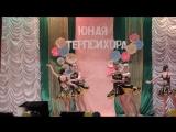танцевальная группа Эра Черниговка Латина микс