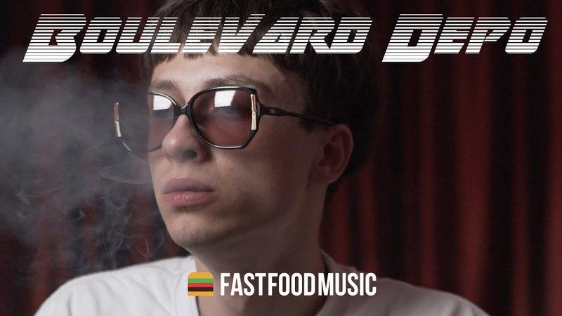 Документальный фильм про Boulevard Depo.