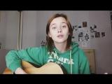 Лера Яскевич - Это любовь (Скриптонит cover)