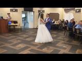 Наш первый свадебный танец. Дмитрий и Екатерина Клюх