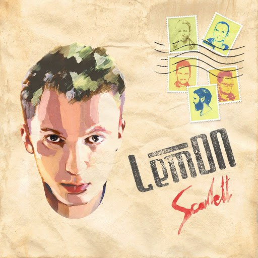 Lemon альбом Scarlett