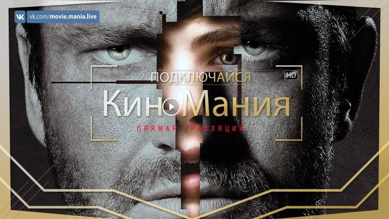 🔴Кино▶Мания HD/:ГЕЙМЕР. /Жанр:Боевик:/(2009)