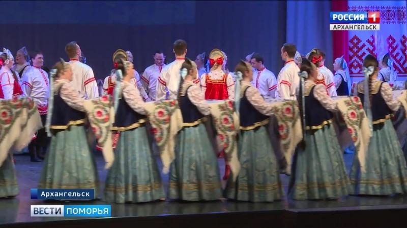 К 100-летию Ивана Захаровича Меркулова... (Вести Поморья от 12 февраля)