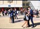 Школьный вальс на современный лад. Выпускники лицея №15 города Люберцы, 25 мая 2018 года