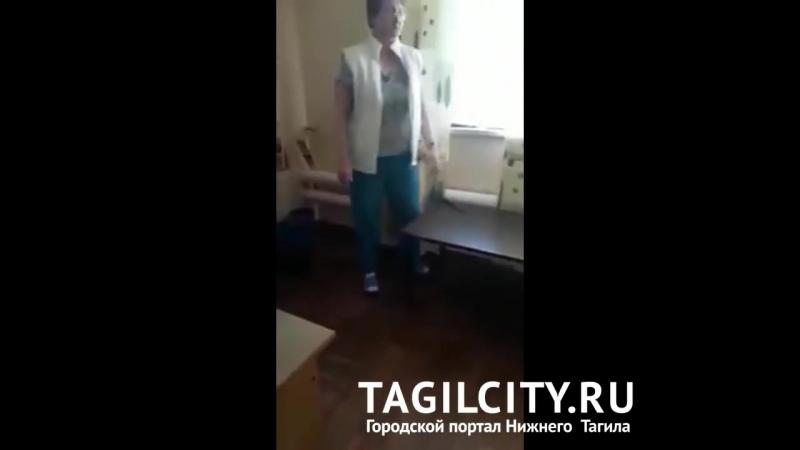 Жительница Нижнего Тагила винит медиков в пьянстве во время приема
