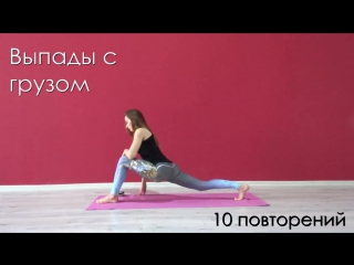 Шпагат за 30 дней | полноценная тренировка | Мария Шулыгина