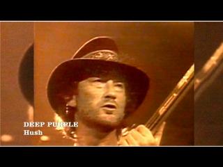 Deep Purple «Hush» (1968)