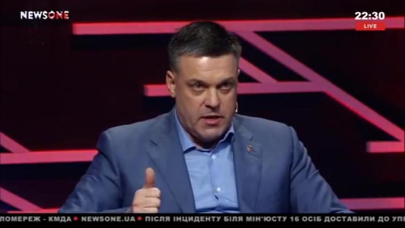Українець має стати господарем на своїй землі, — лідер ВО Свобода Олег Тягнибок про державний устрій та форму правління в нашій