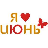 trk_june