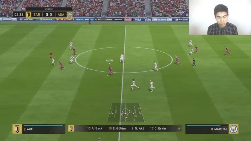 [Taraz FIFA] ҚАЗАҚТАР FIFA 18-ДЕ