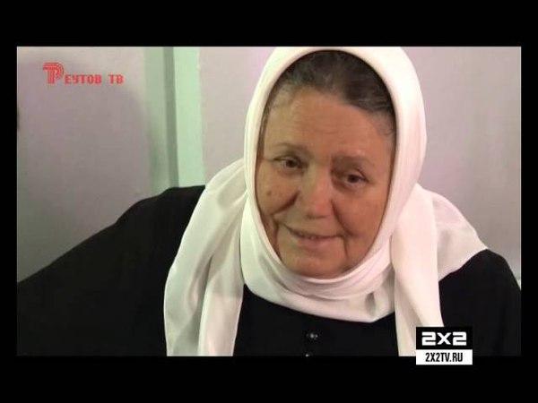 Реутов ТВ. Типичная история в секте
