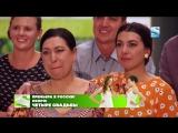 Правила Моей Кухни - 8 сезон 29 серия