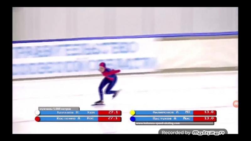 ВС Серебряные коньки Баранов 1000 м. 10.03.18