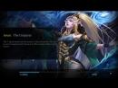 Arena of Valor Hero Spotlight Arum