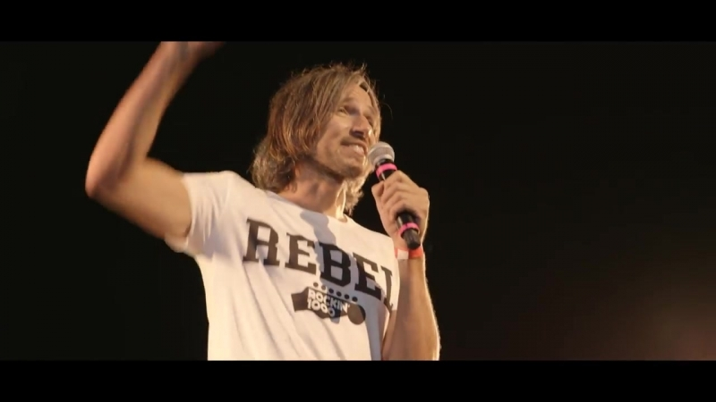 Rebel Rebel Mega Jam