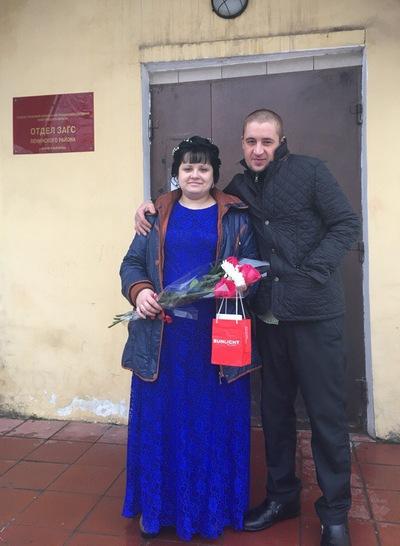 Елена Ухабина
