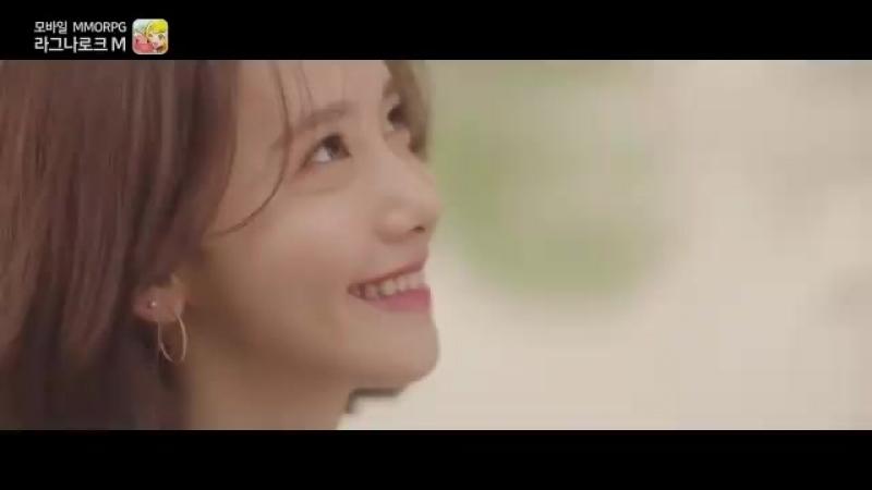 [2018.02.15] Yoona(SNSD) Seo Kang Joon - Ragnarok M Eternal Love.