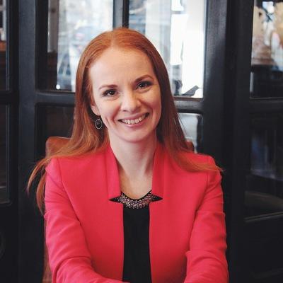 Юлия Герасимова
