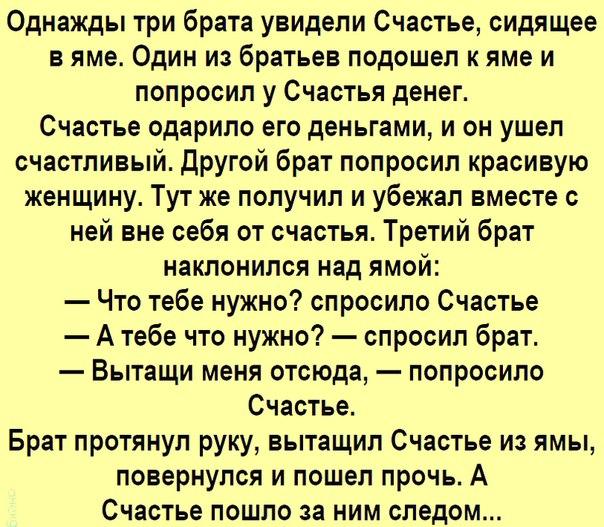 https://pp.userapi.com/c840629/v840629767/8be4d/nX_6MMbfI2A.jpg