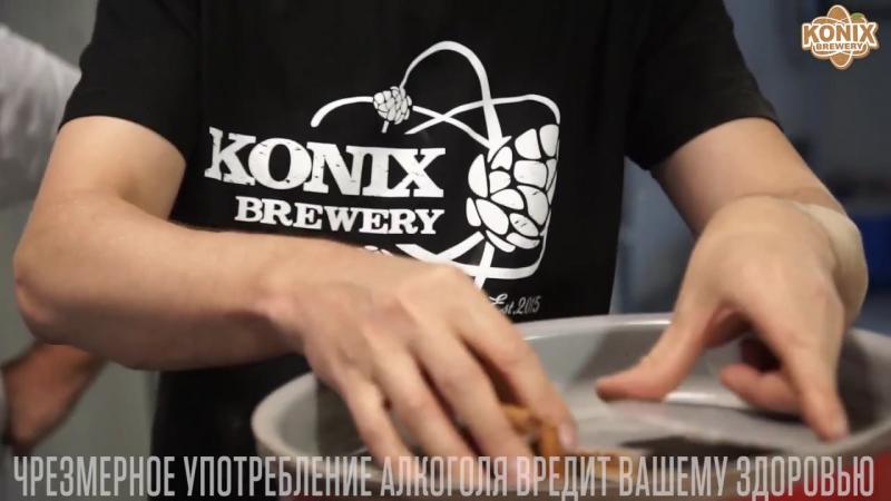 KONIX Brewery Christmas Ale