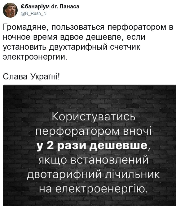 https://pp.userapi.com/c840629/v840629773/31b80/cXsoj-T0j-4.jpg