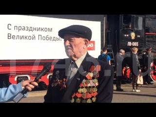 Акция Ретро-поезд в Оренбурге