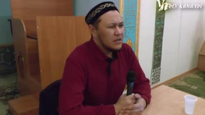 Арман Куанышбаев сурак жауап