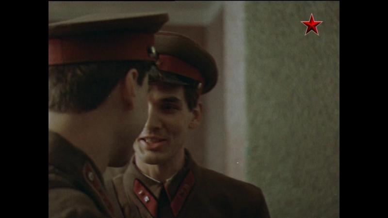 Война на западном направлении. (1990. Серия 1).