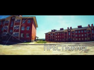 Квартиры в Новостройках. Калуга