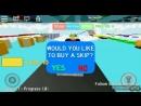 Это мой видео роблокс на ютуб